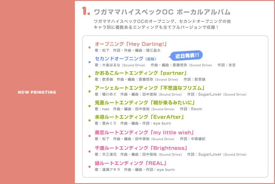 product_syokai_1b.png